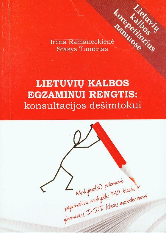 Lietuvių kalbos egzaminui rengtis