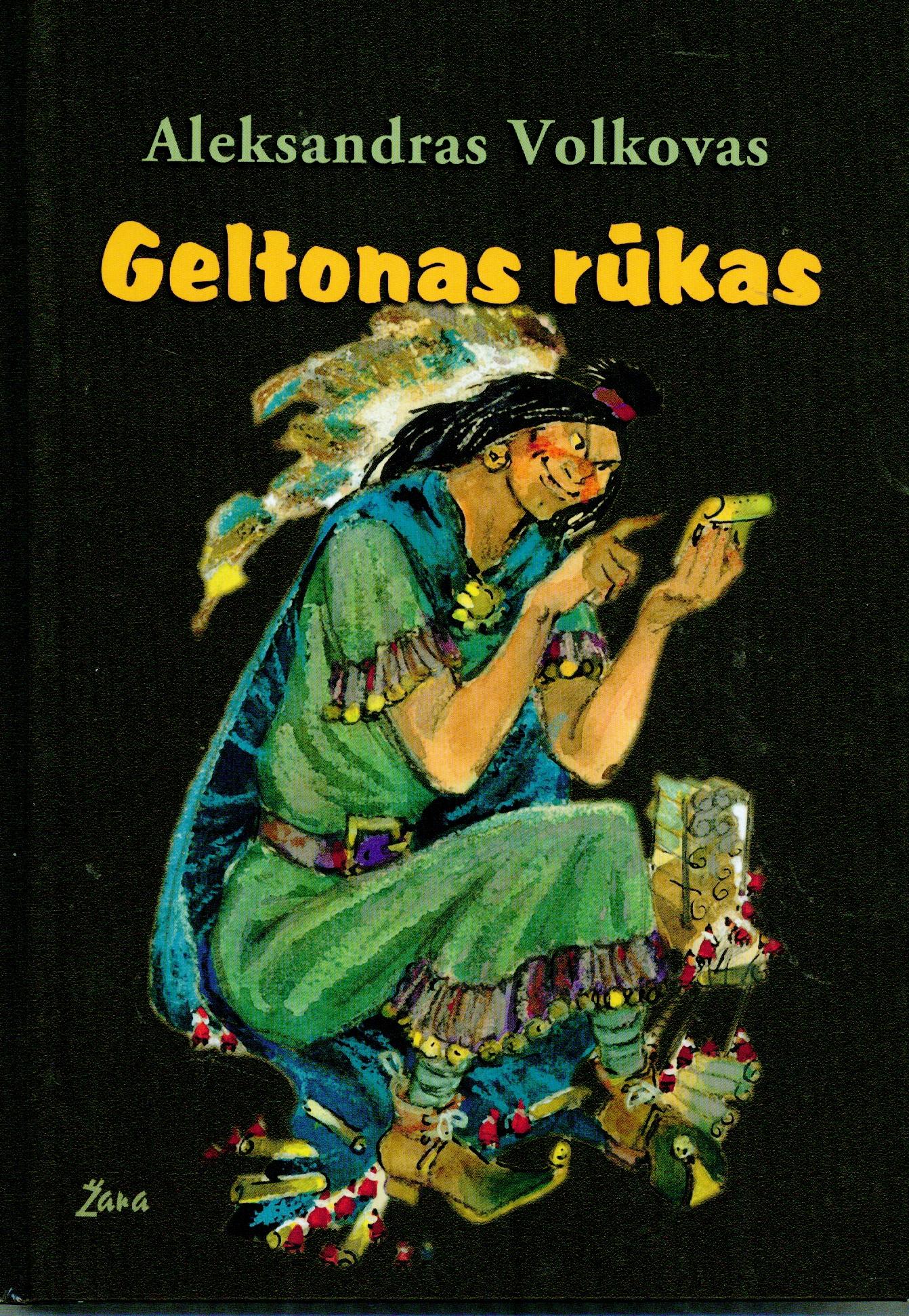 Geltonas rūkas
