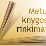Metų knygos rinkimai: skelbiami išskirtiniausių kūrinių penketukai