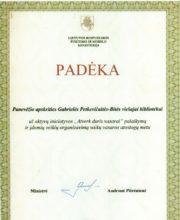 Švietimo ir mokslo ministerijos Ministrės padėka