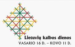 Netradicinė lietuvių kalbos pamoka