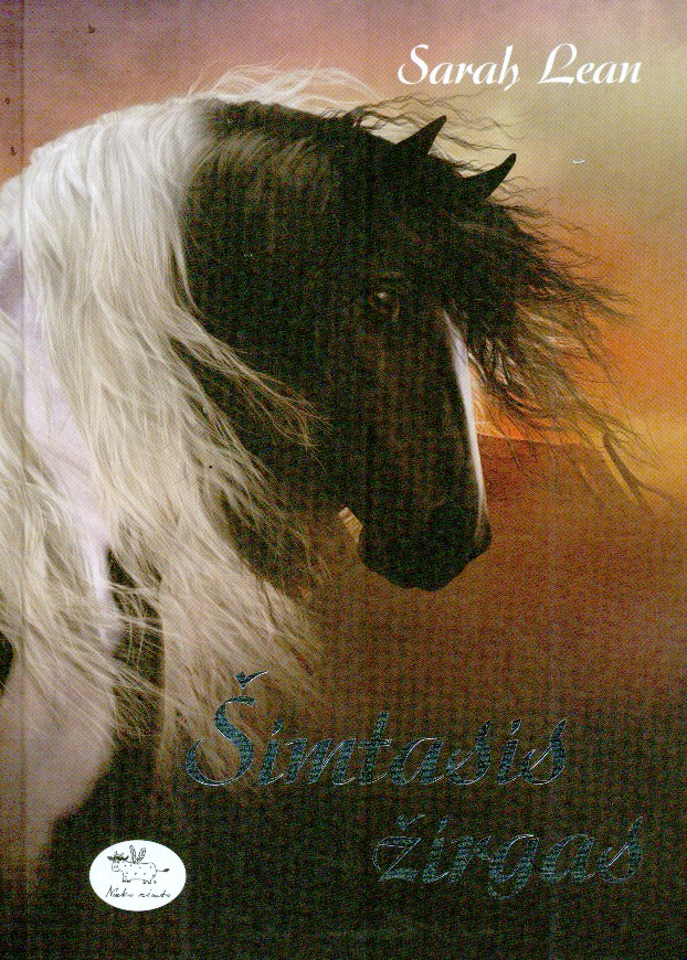 Šimtasis žirgas