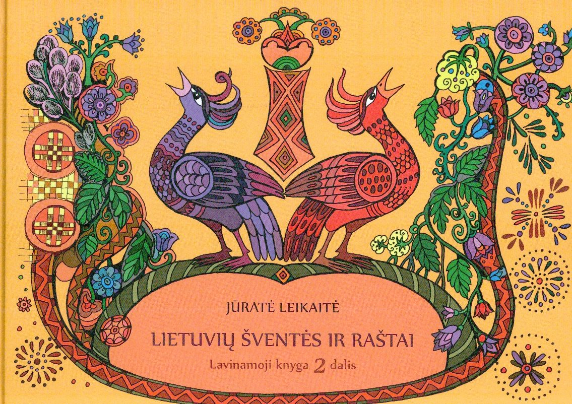 Lietuvių šventės ir raštai