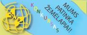 Dalyvauk tarptautiniame Vaikų žemėlapių konkurse!