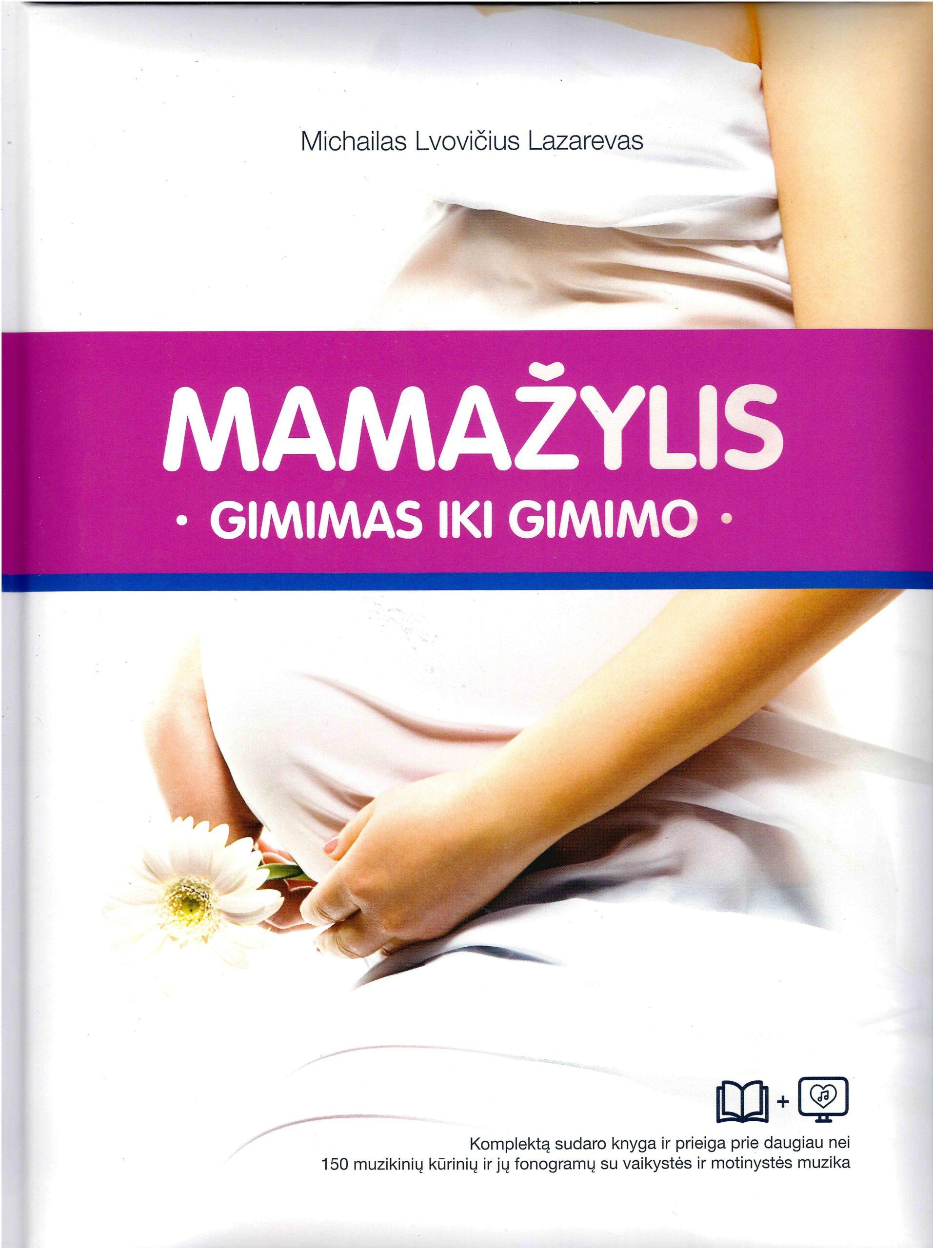 Mamažylis